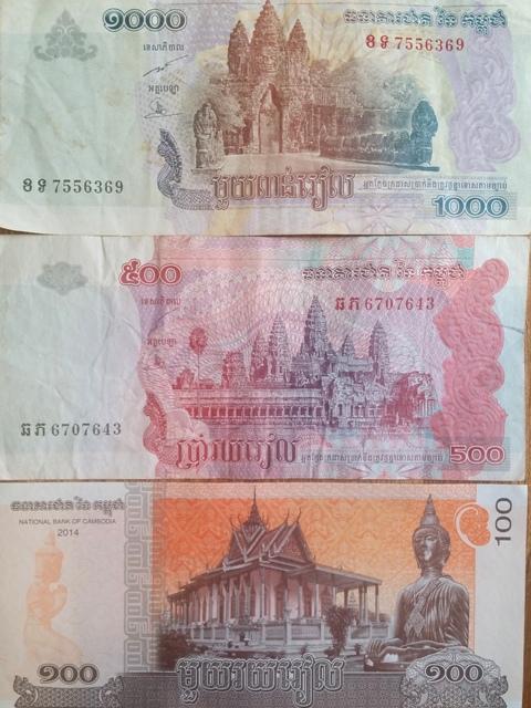 dinheiro_do_camboja